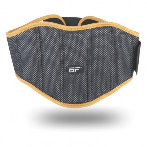 7.5'' Training Belt - 1210